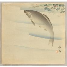 Nagamachi Chikuseki: Carp - Artelino