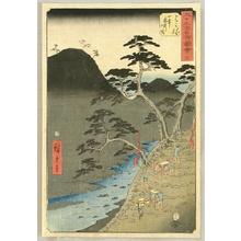 Utagawa Hiroshige: Hakone - Upright Tokaido - Artelino