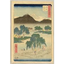 歌川広重: Gojusan Tsugi Meisho Zue (Upright Tokaido) - Goyu - Artelino