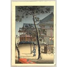 Tsuchiya Koitsu: Tea Shop at Kiyomizu - Artelino