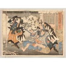 Tsukioka Yoshitoshi: 47 Ronin - Kanadehon Chushingura Act. 11 - Artelino