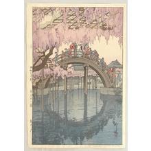 吉田博: Kameido - Twelve Scenes of Tokyo - Artelino