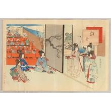 Miyagawa Shuntei: Doll's Festival - Artelino