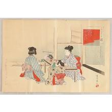Miyagawa Shuntei: Paper Dolls - Artelino