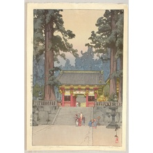 吉田博: Toshogu Shrine - Artelino