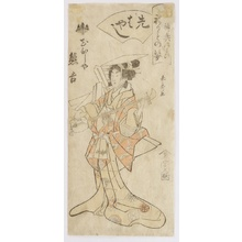 無款: Beauty and Shamisen - Artelino