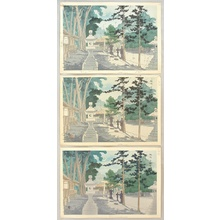 Tokuriki Tomikichiro: Famous Historic Places and Holy Places - Nichizen Shrine - Three Trial Proofs - Artelino