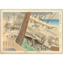 Tokuriki Tomikichiro: Famous Historic Places and Holy Places - Udo Shrine - A Trial Proof - Artelino