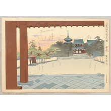 Tokuriki Tomikichiro: Famous Historic Places and Holy Places - Horyu Temple - A Trial Proof - Artelino