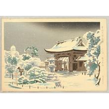 Tokuriki Tomikichiro: Famous Historic Places and Holy Places - Minatogawa Shrine - A Trial Proof - Artelino