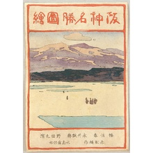 Akamatsu Rinsaku: Icy Lake and the Distant Mountains - Artelino