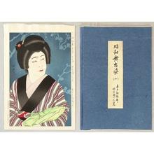 Ota Masamitsu: Figures of Modern Stage - Otsuta - Artelino