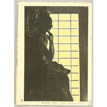 笠松紫浪: Chuguji Temple - Miroku Bodhisattva - Artelino