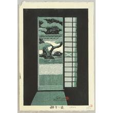 Kasamatsu Shiro: Garden of a Zen Temple - Artelino