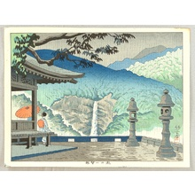 Fujishima Takeji: Nachi Waterfall - Artelino