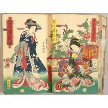 Utagawa Kunisada: Japanese Stories - Artelino