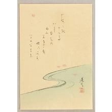 Shibata Zeshin: Poem and Falling Cherry Petals - Artelino