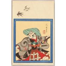 Torii Kiyotada I: Kabuki Juhachi Ban - Fuwa - Artelino