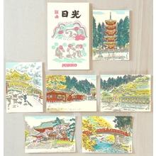 Ito Nisaburo: Nikko - 6 postcards - Artelino
