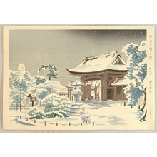 Tokuriki Tomikichiro: Famous Historic Places and Holy Places - Imperial Palace in kyoto - Artelino