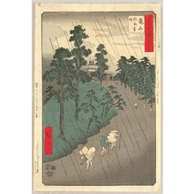 Utagawa Hiroshige: Upright Tokaido - Kameyama - Artelino