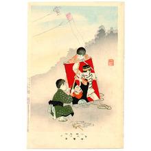 Miyagawa Shuntei: Flying Kite (Kodomo Fuzoku) - Artelino