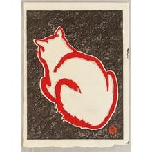 Hasegawa Sadanobu III: White Cat - Artelino
