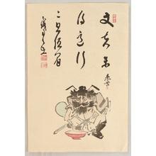 Shibata Zeshin: Shoki, the Demon Queller - Artelino