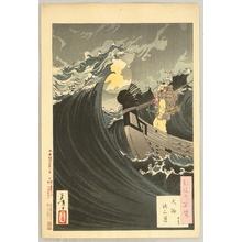 Tsukioka Yoshitoshi: Moon above the Sea at Daimotsu Bay - One Hundred Aspects of the Moon - Artelino