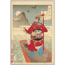 Tsukioka Yoshitoshi: One Hundred Aspects of the Moon #3 - Mount Nanping - Artelino
