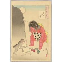 月岡芳年: One Hundred Aspects of the Moon #86 - Kintoki's Mountain - Artelino
