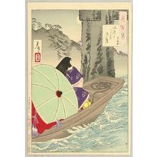 月岡芳年: One Hundred Aspects of the Moon #21 - Itsukushima - Artelino