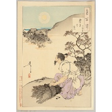 月岡芳年: One Hundred Aspects of the Moon #80 - Moon of the Filial Son - Artelino