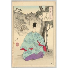 Tsukioka Yoshitoshi: One Hundred Aspects of the Moon # 69 - Seson Temple Moon - Artelino