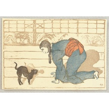 Kodama Takamura: Playing with a Cat - Artelino