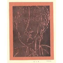 Mabuchi Toru: Man - Artelino