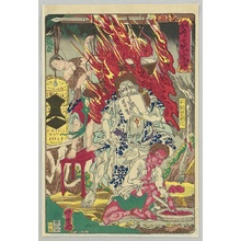 Kawanabe Kyosai: Fiery God Fudo and Assistants - Artelino