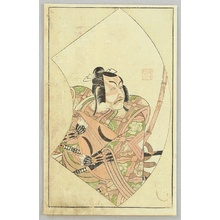 一筆斉文調: Picture Book of Kabuki Actors in Fan-prints - Ichikawa Danjuro - Artelino
