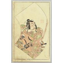 Ippitsusai Buncho: Picture Book of Kabuki Actors in Fan-prints - Ichikawa Danjuro - Artelino