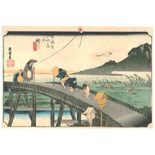 Utagawa Hiroshige: Tokaido Goju-san Tsugi (Taisho Copy) - Artelino