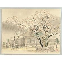 Taniguchi Kokyo: Cherry Tree and Saigyo-an - Artelino