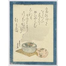 Utagawa Sadakage of School: Burner and Uchiwa Fan - Artelino