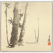 Ogata Gekko: Bamboo - Artelino