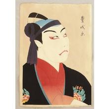 Yamamura Toyonari: Kabuki - Matsumoto Koshiro - Artelino