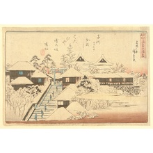 Utagawa Hiroshige: Famous Places of Edo - Yushima Tenmangu Shrine - Artelino
