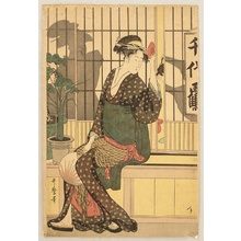 Kitagawa Utamaro: Courtesan and Sake - Artelino
