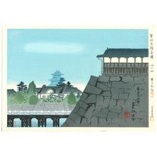 Tokuriki Tomikichiro: Hiroshima - Artelino