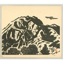 Maeda Masao: High Mountain - Artelino