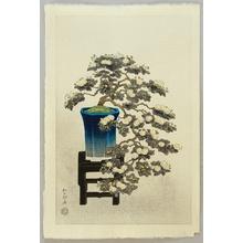 Ito Nisaburo: Bonsai Chrysanthemum - Artelino