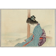 Miyagawa Shuntei: Beauty by a Lake - Artelino